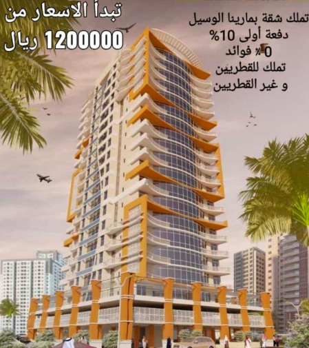 Residential Off Plan 2 Bedrooms F/F Apartment  for sale in Lusail , Doha-Qatar #7421 - 1  image