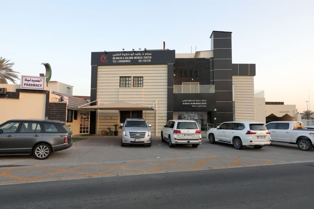 Healthcare - Practitioner and Technician company Services  in Al-Asiri , Doha-Qatar #5 - 3  image