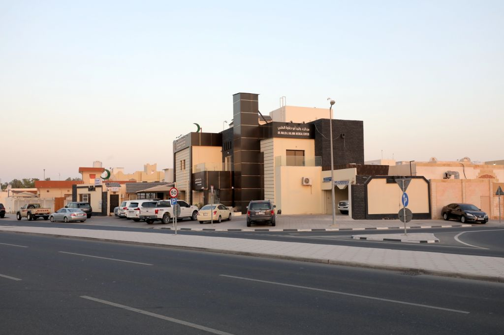 Healthcare - Practitioner and Technician company Services  in Al-Asiri , Doha-Qatar #5 - 2  image