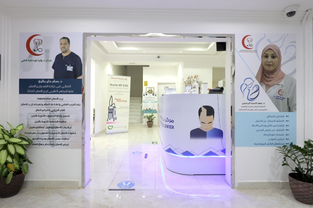 Healthcare - Practitioner and Technician company Services  in Al-Asiri , Doha-Qatar #5 - 4  image